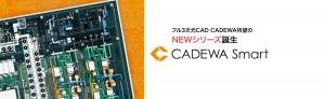 cadewaReal